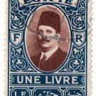 (I.B) Egypt Postal : £1 Brown & Navy