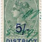(I.B) QV Revenue : District Audit 5/- (1896)