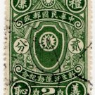 (I.B) China Revenue : Duty Stamp $2