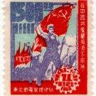 (I.B) China Postal : Anniversary 1940