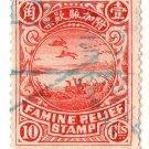 (I.B) China Cinderella : Famine Relief 10c
