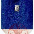 (I.B) QV Revenue : Ireland Impressed Duty £1 (Dublin 1868)