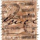 (I.B) India Revenue : Duty 6a (East India Company)