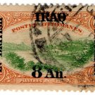(I.B) Iraq Postal : British Occupation 8a on 2½p OP