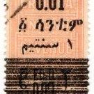 (I.B) BOIC (Eritrea) Revenue : Inland Revenue 0.01 on 0.02 OP