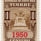 (I.B) Costa Rica Revenue : Duty Stamp 1c (1950)
