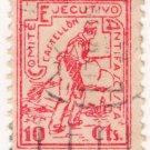 (I.B) Spain Cinderella : Civil War Charity Stamp 10c (Castellon)