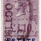 (I.B) QV Revenue : Estate Duty £1 10/-