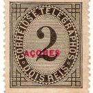 (I.B) Portugal Telegraphs : Azores Overprint 2R