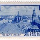 (I.B) Russia Cinderella : Russia Today 1d (Red Square)