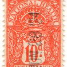 (I.B) George V Revenue : National Health & Insurance 10d