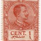 (I.B) Italy (Libya) Revenue : Duty Stamp 1c (1918)
