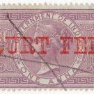 (I.B) India Revenue : Court Fees 1a