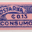 (I.B) Costa Rica Revenue : Duty Stamp Collection