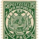 (I.B) Transvaal Postal : £5 Green