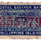 (I.B) Philippines Revenue : Postal Savings Bank 1p
