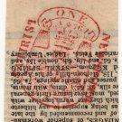 (I.B) George IV Revenue : Newspaper Duty 1d (Satirist)