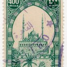 (I.B) Egypt Revenue : Consular Duty 400m