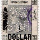 (I.B) Hong Kong Revenue : General Duty $1 on 96c (H&SBC perfin)