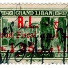 (I.B) Lebanon Revenue : Duty Stamp 1.25pa (overprint)
