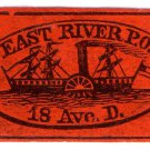 (I.B) US Local Post : East River Post Office