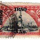 (I.B) Iraq Postal : British Occupation 3a