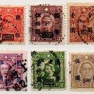 (I.B) China Postal : Overprints Collection
