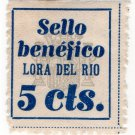 (I.B) Spain Cinderella : Civil War Charity Stamp 5c (Lora del Rio)