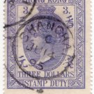 (I.B) Hong Kong Revenue : Stamp Duty $3 (Shanghai postal)
