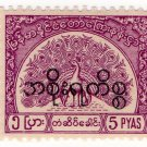 (I.B) Burma Telegraphs : Official 5p