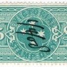 (I.B) Australia - Victoria Revenue : Stamp Duty £25