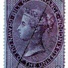 (I.B) QV Revenue : Foreign Bill 2/- (1855)