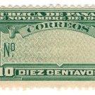 (I.B) Panama Postal : Registration 10c