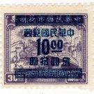 (I.B) China Revenue : Customs $10 overprint