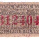 (I.B) Philippines Revenue : Postal Savings Bank 10p