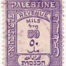 (I.B) Palestine Revenue : Duty Stamp 50m