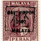 (I.B) Malaya States Revenue : Perak (Japanese Occupation) 10c