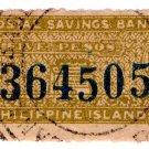(I.B) Philippines Revenue : Postal Savings Bank 5p