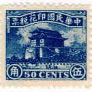 (I.B) China Revenue : Duty Stamp 50c
