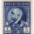 (I.B) Italy (African Colonies) Revenue : Marca da Bollo 10c