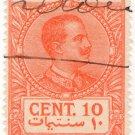 (I.B) Italy (Libya) Revenue : Duty Stamp 10c (1918)