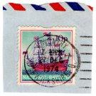 (I.B) National Savings : Galleon 10p (postally used)
