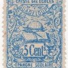 (I.B) France Cinderella : School Savings Stamp 5c (Guadeloupe)