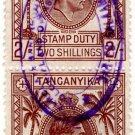 (I.B) KUT Revenue : Tanganyika Stamp Duty 4/-