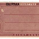 (I.B) Burma Revenue : Court Fee 8a (India overprint)