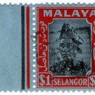 (I.B) Malaya States Revenue : Selangor (Japanese Occupation) $1 OP