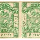 (I.B) British North Borneo Postal : Colour Trial Proofs 8c
