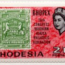 (I.B) Rhodesia Postal : Rhopex Collection