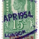 (I.B) George VI Revenue : Foreign Bill 15/-