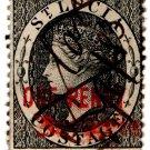 (I.B) St Lucia Revenue : Duty Stamp 1d (Failed Overprint)